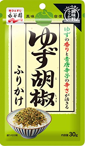Nagatanien Furikake Japanese Gewürz Seasoning yuzu + pepper 30g x 10 bags