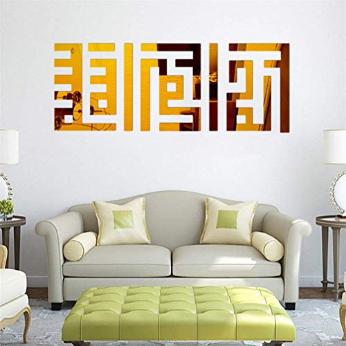 Adhesivos de pared con espejo musulmán, extraíbles espejo acrílico 3D autoadhesivos azulejos de espejo, arte bricolaje decorativo para el hogar sala de estar dormitorio decoración de pared (dorado)