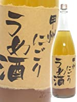 甲州にごり梅酒 1.8L