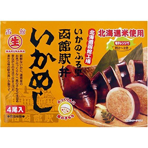 マルナマ食品 いかめし ふっくりんこ 4尾(2尾×2袋) 化粧箱入