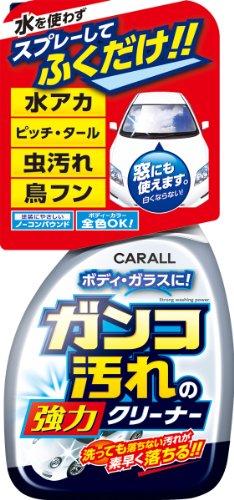 カーオール(CARALL) ボディークリーナー ガンコ汚れの強力クリーナー 2068