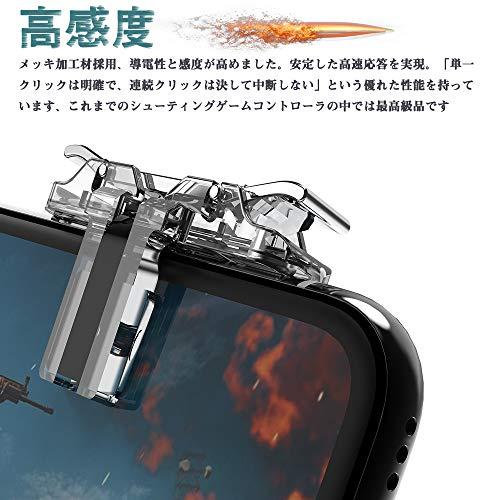 IUGGAN荒野行動PUBGMobileコントローラー透明2019最新pubgモバイルスマホゲームパッドクリック感高感度ジョイスティック射撃ボタン左右兼用連続射撃電源ボタンと干渉しない無段階調整ケース対応iphone/Android各種ゲーム対応可能【2個パック】(透明)
