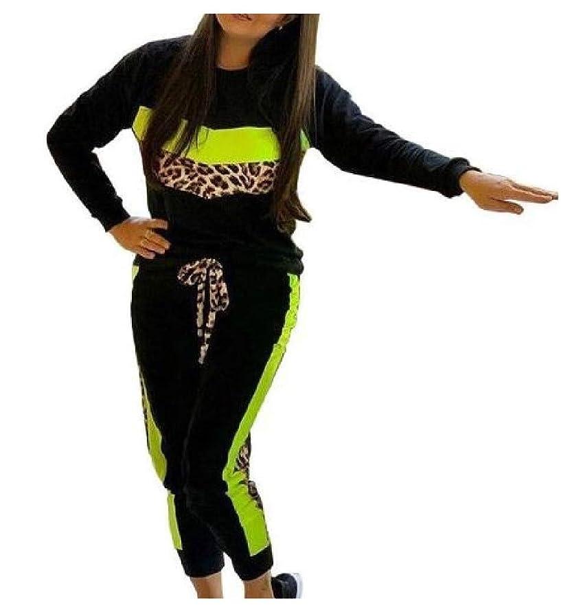 楽観インカ帝国義務づけるWomen Leopard Print Casual Color Stitch Tops Jackets and Sweatpants Outfit
