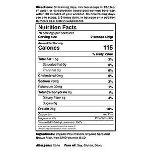 PROMIX Premium Vegan Protein + B12, Organic Complete Protein Plant Based Blend, Gluten-Free, Soy Free, 5lb Bulk #3