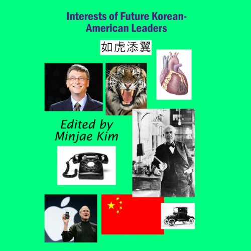 Interests of Future Korean-American Leaders audiobook cover art