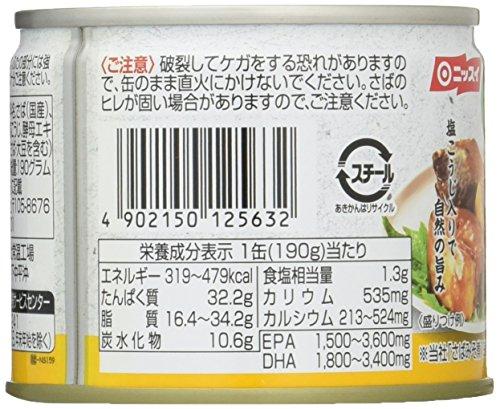ニッスイスルッとふたさばみそ煮減塩190g×6個
