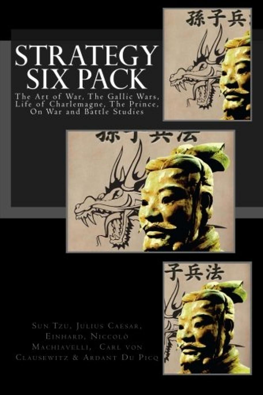 キリマンジャロ包括的ブレーキStrategy Six Pack: The Art of War, The Gallic Wars, Life of Charlemagne, The Prince, On War and Battle Studies
