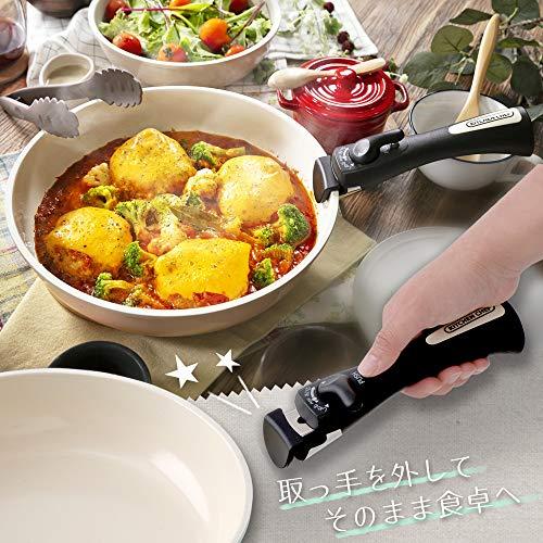 アイリスオーヤマフライパン鍋14点セットガス火/IH対応軽量時短調理お手入れ簡単取っ手のとれるセラミックカラーパンラズベリーレッドH-CC-SE14P