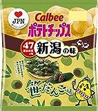 カルビー ポテトチップス 笹だんご味 55g ×12袋