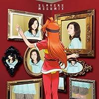 Slayers Megumix by Megumi Hayashibara (2008-06-25)