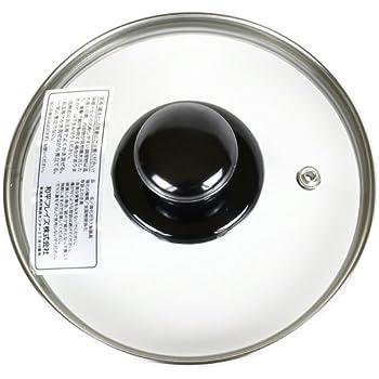 和平フレイズ ガラス蓋 フライパン 鍋 プレシャス 14cm 全面物理強化 蒸気口付 PR-8568