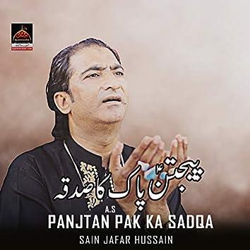 Panjtan Pak Ka Sadqa - Single