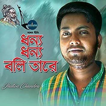 Dhonno Dhonno Boli Tare (feat. Basu)