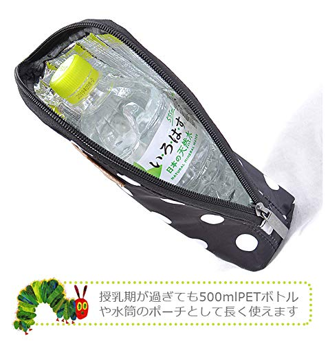 アイプランニングはらぺこあおむし哺乳瓶ポーチドットW10×H22×D6cm240mlまでの哺乳瓶対応保温K-4335