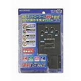 PlayStation2専用 連射まんまミーヤ!