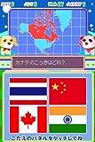 「お茶犬の部屋DS4 ~お茶犬ランドでほっとしよ?~」の関連画像