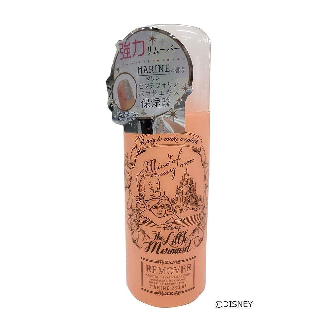 履歴書予防接種警報ドリームドロップコレクション プリンセスコレクション ネイルリムーバー アリエル -マリンの香り- DN04968