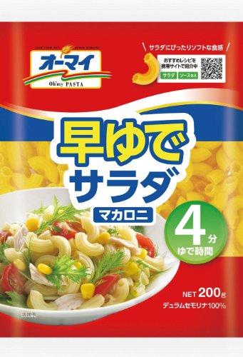 日本製粉『オーマイ 早ゆでサラダマカロニ』