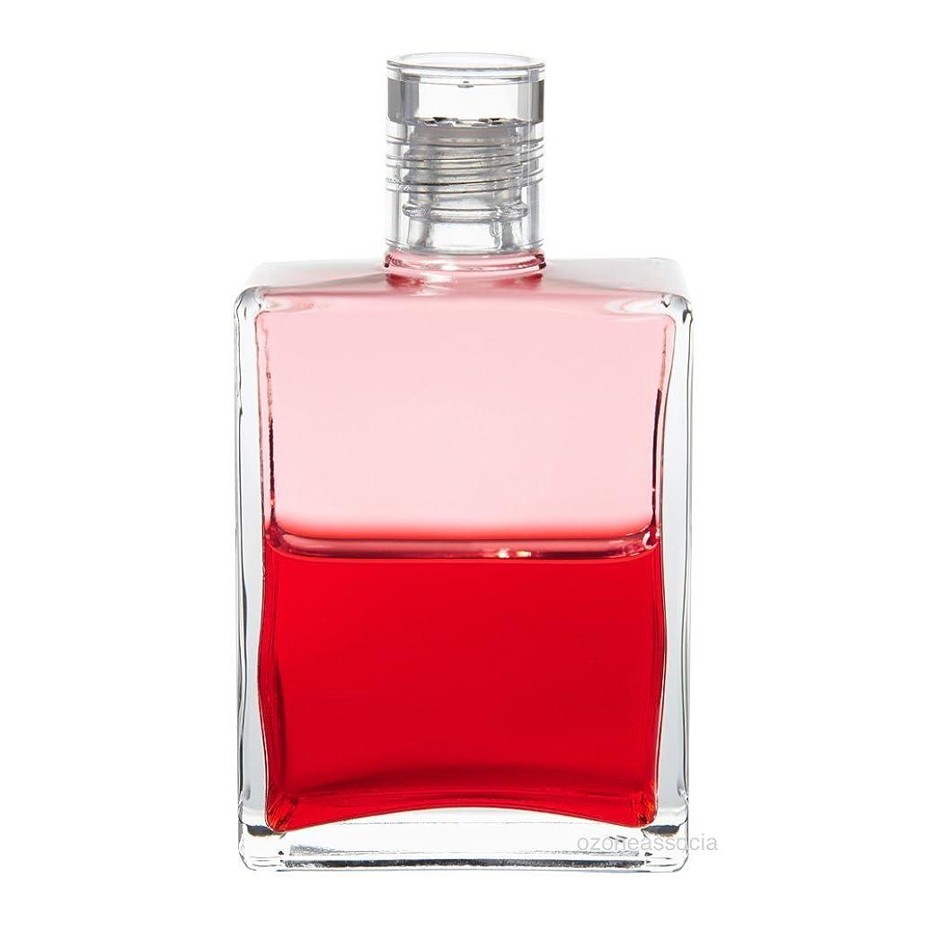ペンス影響力のあるタフオーラソーマ ボトル 84番  風の中のキャンドル (ピンク/レッド) イクイリブリアムボトル50ml Aurasoma