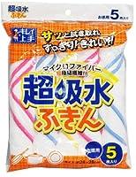 超吸水ふきん 5枚入 KJ-01