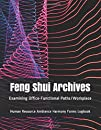 Feng Shui Archives - Examining Office-Functional Paths/Workplace - Human Resource Ambiance Harmony Forms Logbook