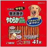 (まとめ買い)サンライズ ゴン太のササミ巻き巻き やわらかガム 41本 犬用 【×3】
