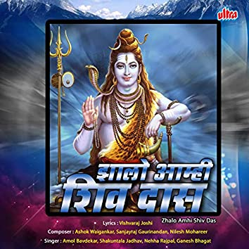 Zhalo Amhi Shiv Das