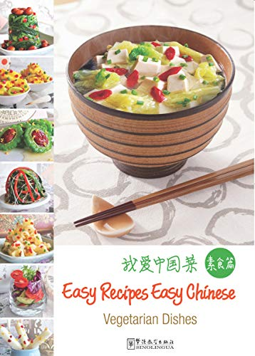 Easy Recipes Easy Chinese- Vegetarian Dishes