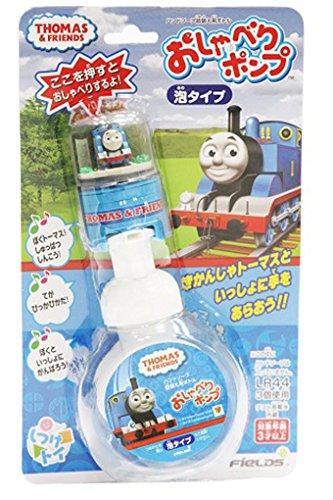 pompe à Chatter? Locomotive Thomas
