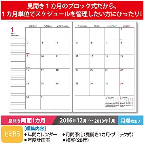 『コクヨ 手帳 2016年12月始まり キャンパスダイアリー セミB5 マンスリー ピンク ニ-CL3-17』の2枚目の画像