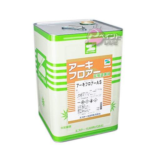 エスケー化研 アーキフロアーAS 15kg