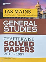 24 Years UPSC IAS/ IPS Prelims Topic-wise Solved Papers 1 & 2 with IAS Mains Chapterwise Solved Papers General Studies