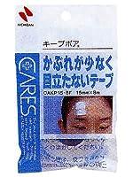 【ニチバン】ケアーズ キープポア 15mm×8m ×3個セット