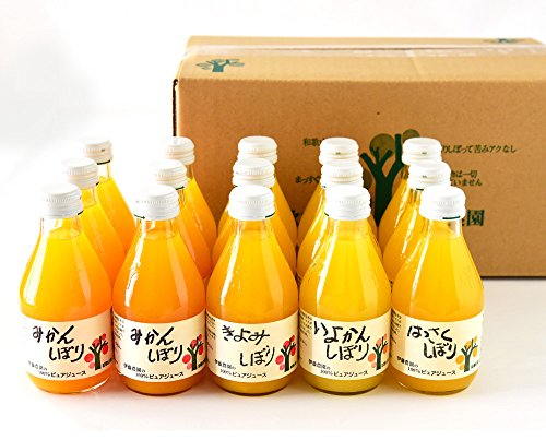 ジュース ギフト セット みかんジュース オレンジジュース 100% 無添加 ストレート 180ml 15本 セット 農園直送 和歌山 有田 100パーセント 詰め合わせ 人気 甘い 贈答用 手土産 まとめ買い びん 瓶