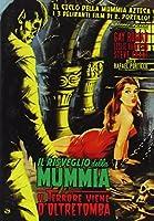 Il risveglio della mummia + Il terrore viene dall'oltretomba [Import anglais]