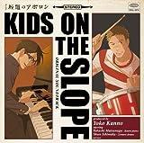 Songtexte von Yoko Kanno - Sakamichi no Apollon KIDS ON THE SLOPE Original Soundtrack