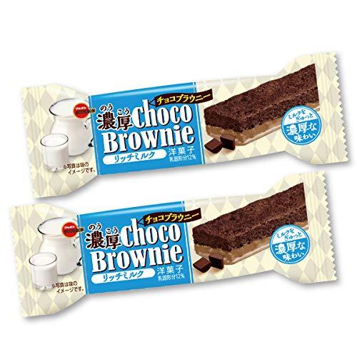 ブルボン 濃厚チョコブラウニーリッチミルク 18袋入