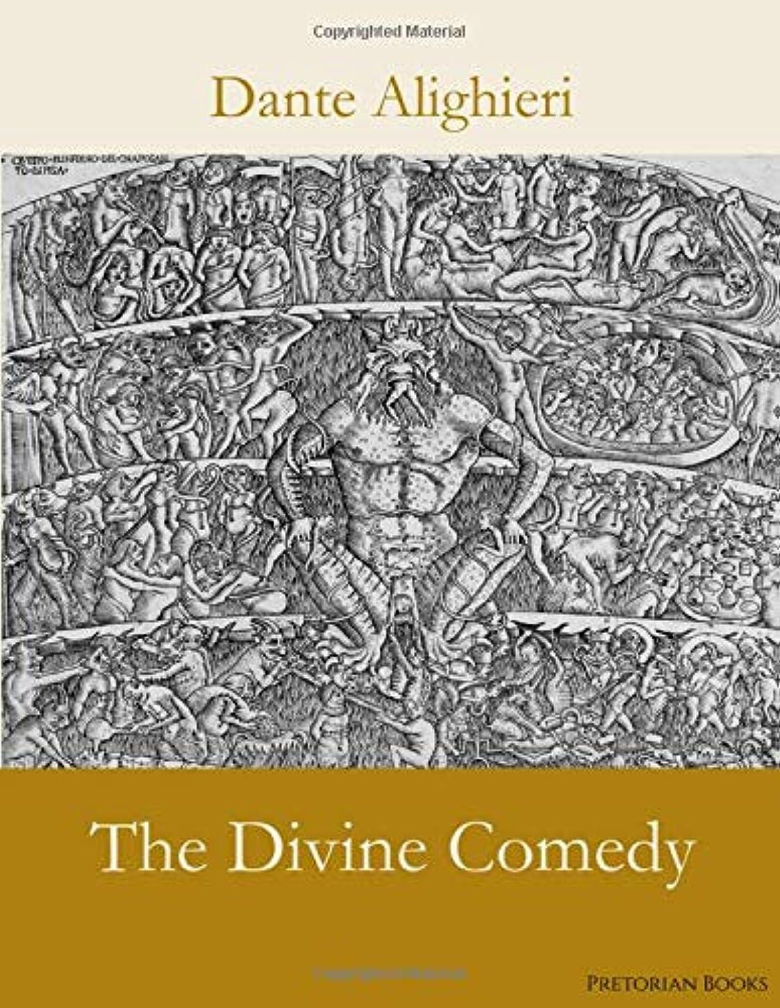 書士密クラウドThe Divine Comedy