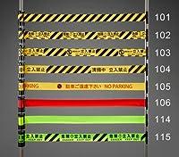 60mmx3.5m 標識テープ(蛍光無地) EA983DB-114