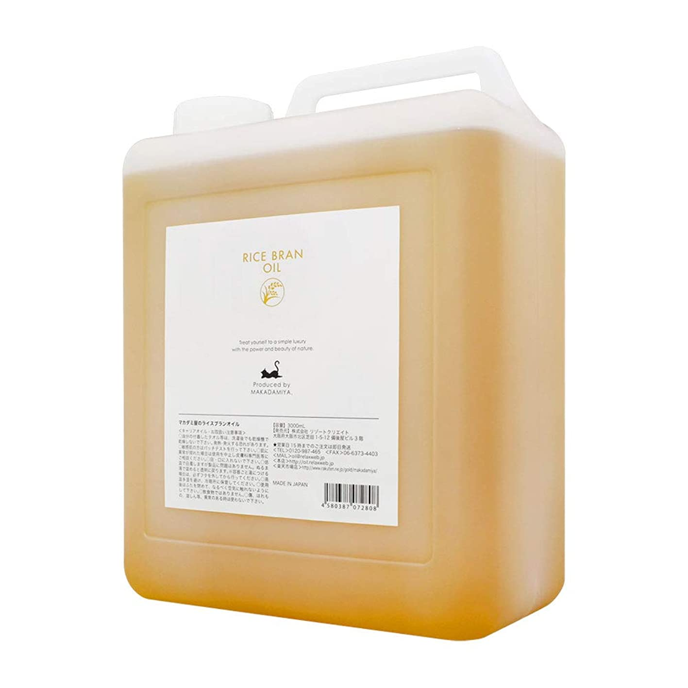 メロディーキャッシュ溶接ライスブランオイル3000ml (米油 米ぬか油 ライスオイル/コック付) 高級サロン仕様 マッサージオイル キャリアオイル (フェイス/ボディ用) 業務用?大容量