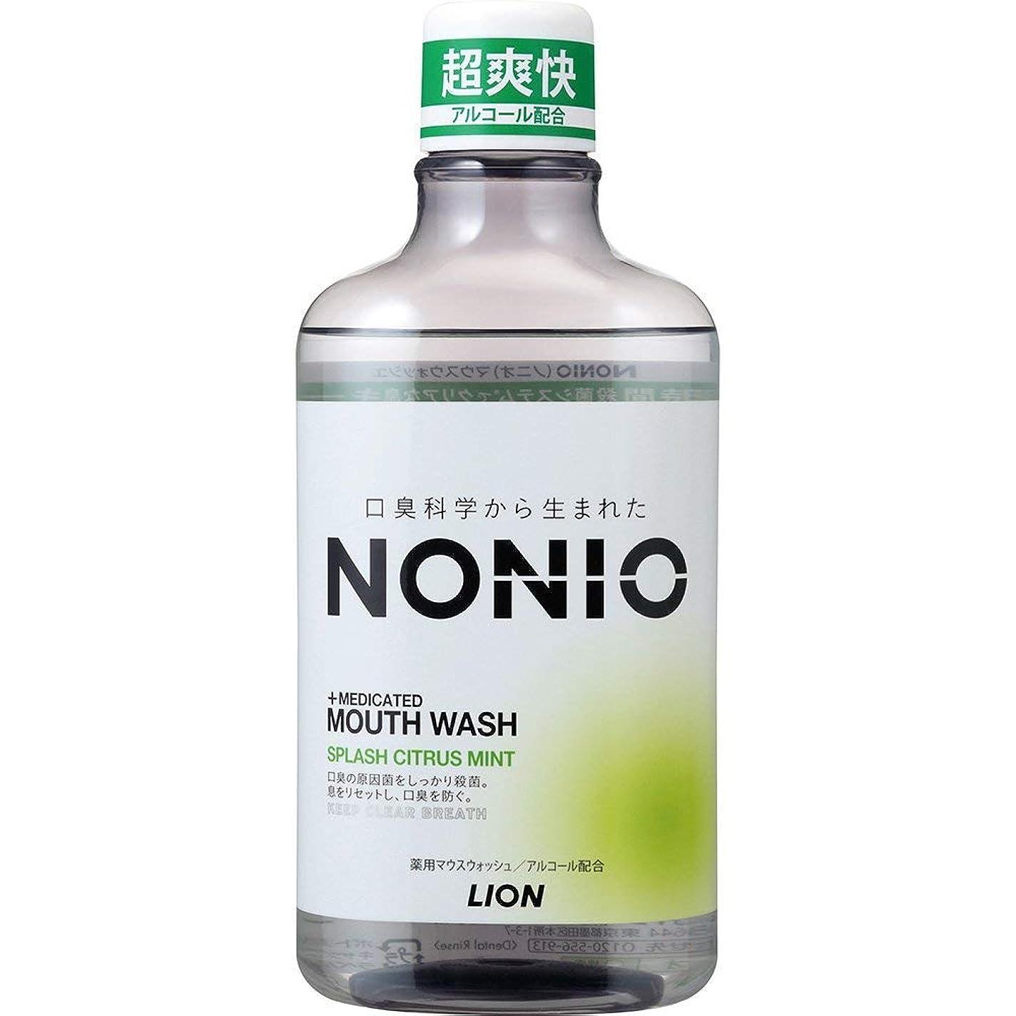 クラウドでる受粉するNONIO マウスウォッシュ スプラッシュシトラスミント 600ml ×12個
