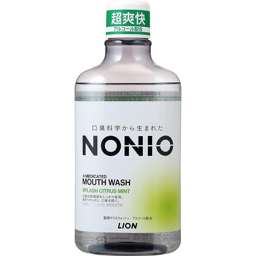 NONIO マウスウォッシュ スプラッシュシトラスミント 600ml ×12個