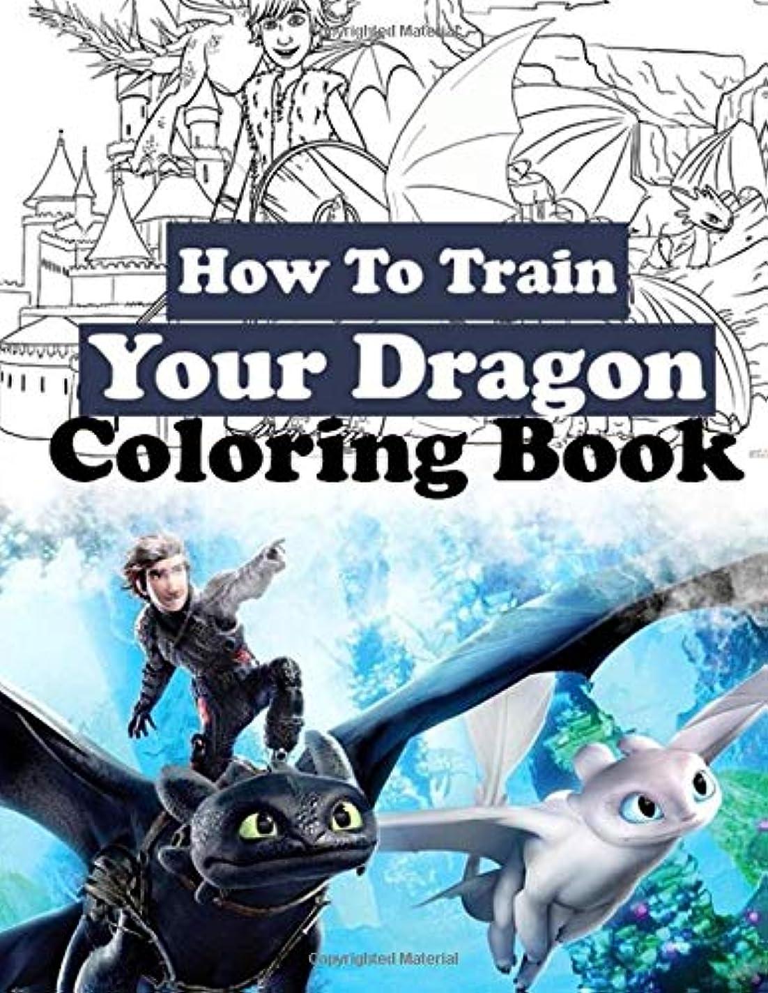 ビジターピーク天才How to Train Your Dragon Coloring Book: Coloring Book for Kids ( ages 3 - 14 )