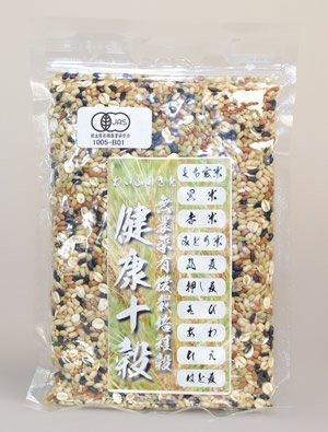 有機栽培雑穀十種使用 熊本県産雑穀 有機JAS認定の無農薬雑穀を熊本からお届け