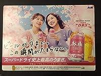 白石麻衣 西野七瀬アサヒ スーパードライ POPボード 乃木坂46