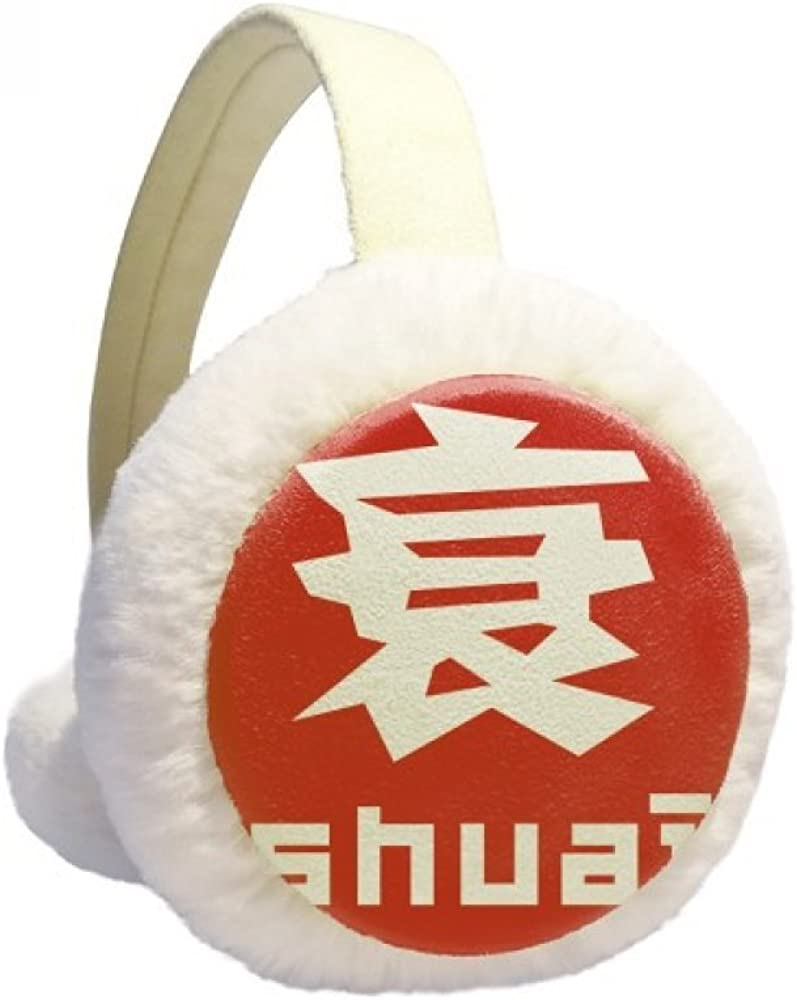 Chinese Decline China Character Winter Ear Warmer Cable Knit Furry Fleece Earmuff Outdoor
