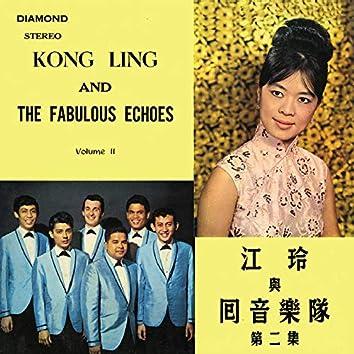 Kong Ling & The Fabulous Echoes Vol. 2