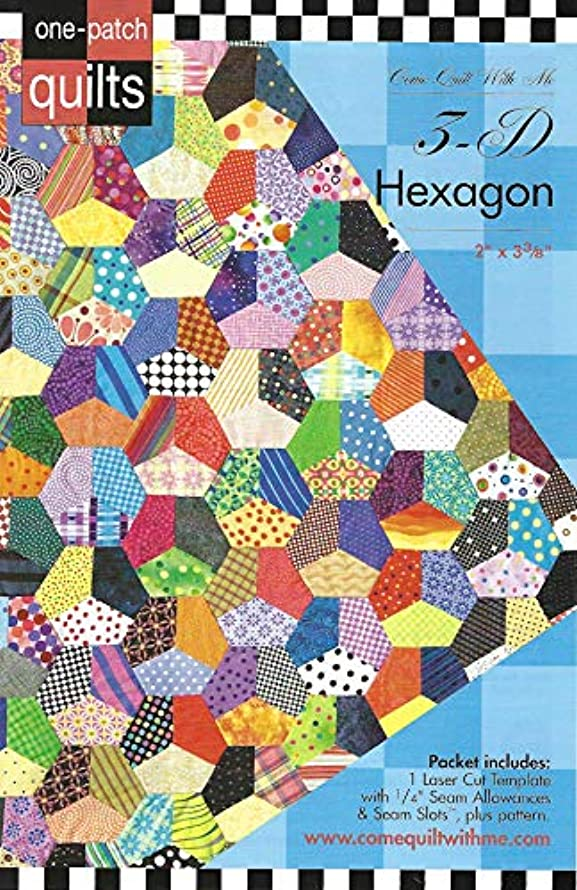 Come Quilt with Me Template - 3D Hexagon 2