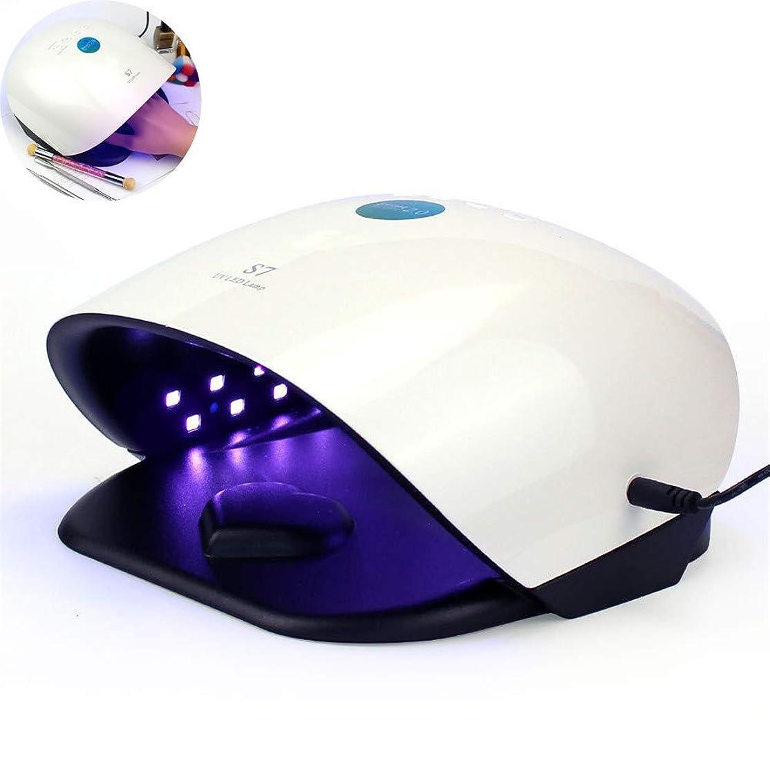 分布磨かれたさまようプロの硬化ネイルドライヤー機ネイルランプサロン機器UV LEDライトセラピージェルポリッシュランプ48Wシェル形状