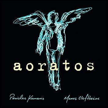 Aoratos